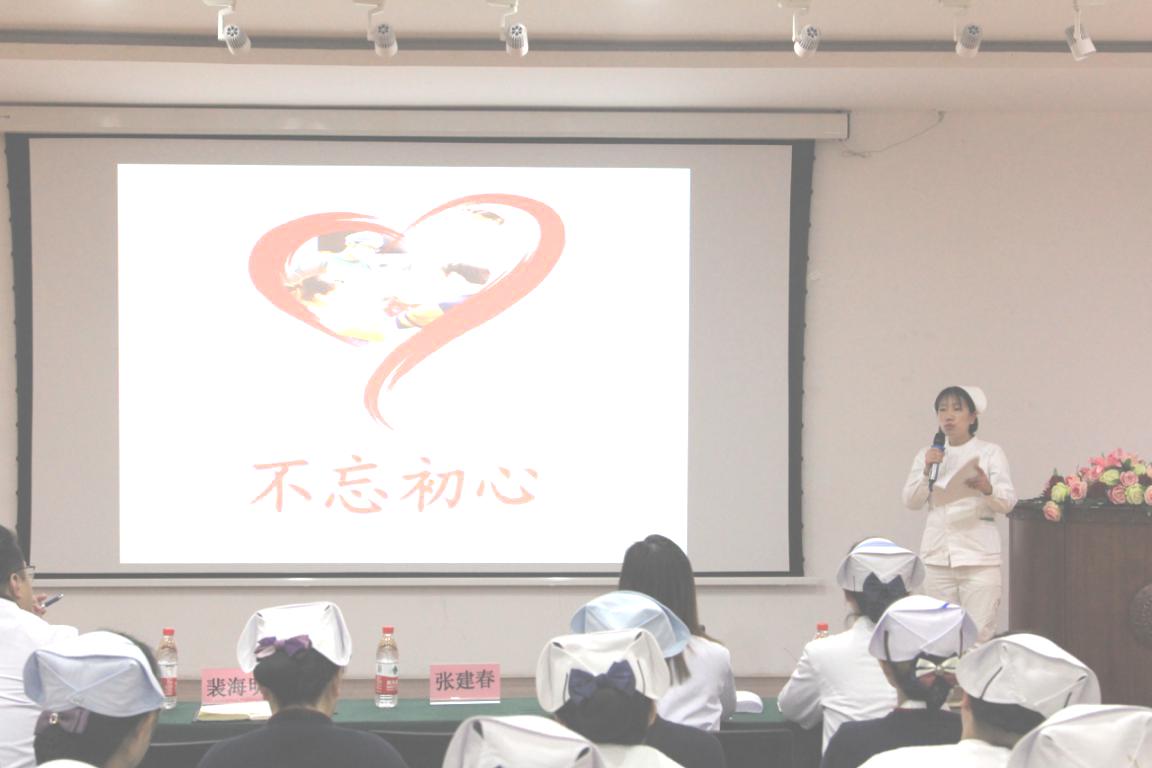 肾一病区护士吴剑虹演讲