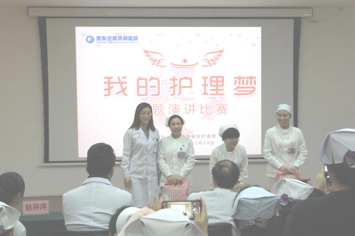 办公室主任庞艾娜为大赛三等奖获得者颁奖