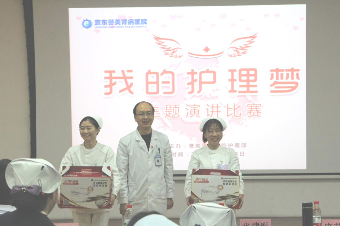 医务科主任裴海明为大赛二等奖获得者颁奖