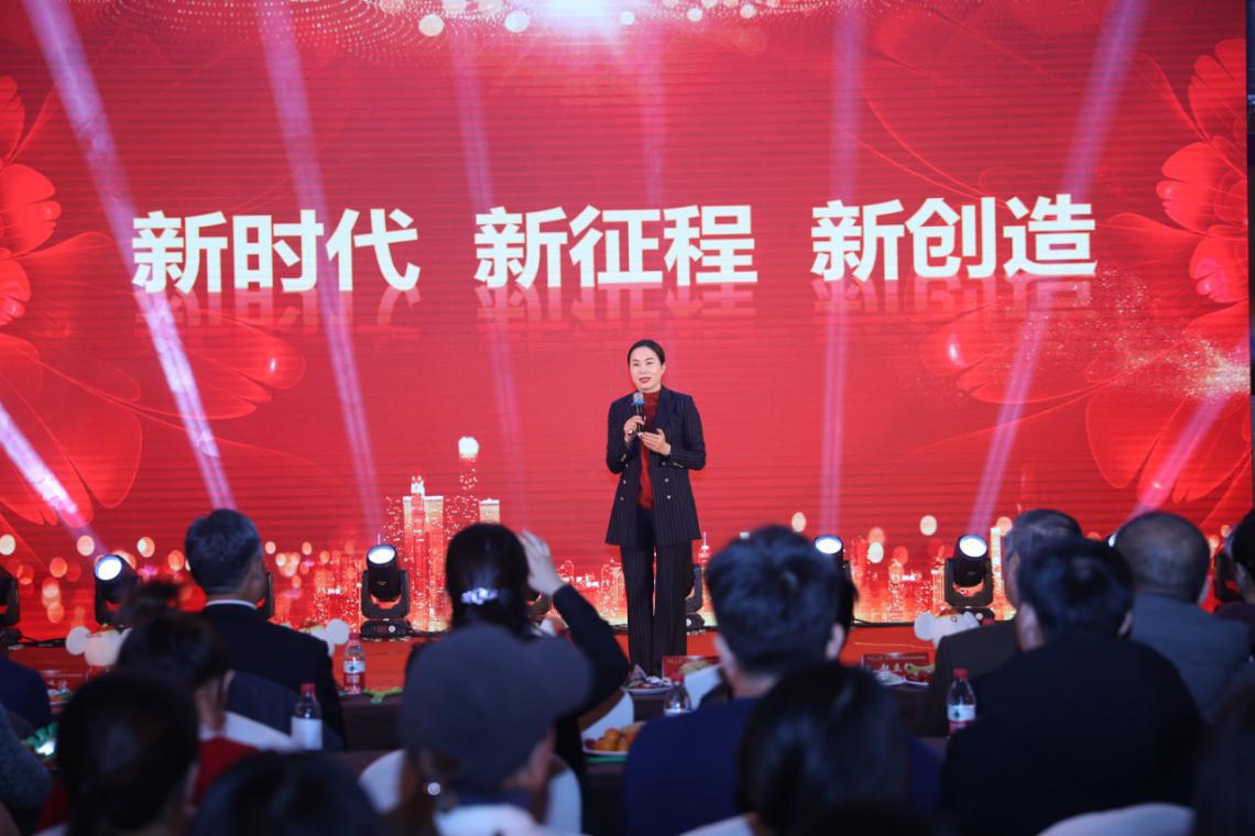 中美医疗集团行政总裁郭华伟  代表集团常董会发表新春致辞