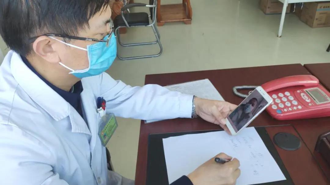 患者与专家视频连线