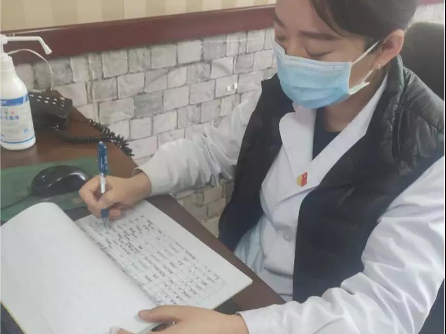 门诊医生详细筛查