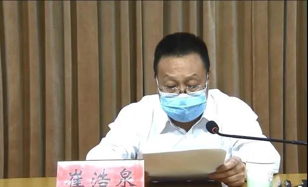 三河市团委副书记崔浩泉发表讲话