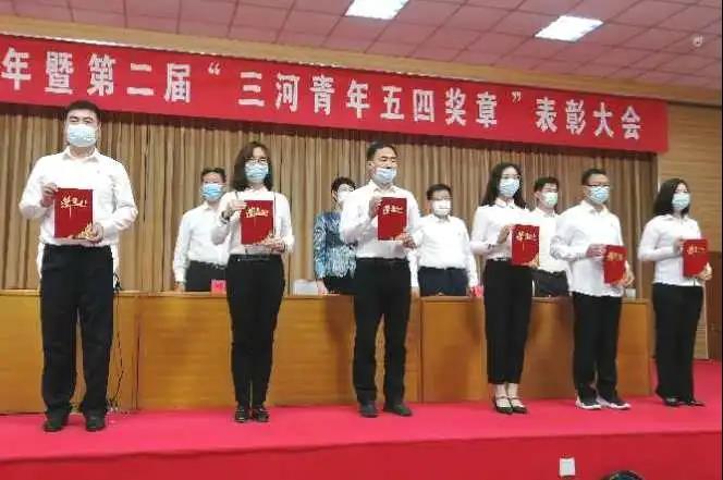 """""""三河市优秀青年志愿者""""颁奖"""