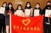 2020年京东誉美医院团委召开第一次工作会议