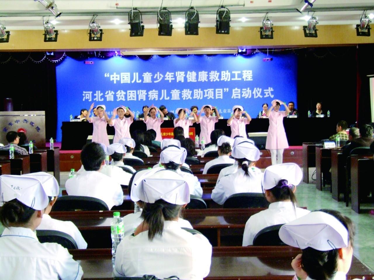 2008年9月河北省肾病贫困儿童救助工程
